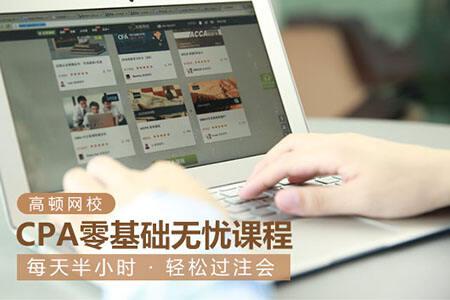 2020年中国注册会计师考试科目有哪些?