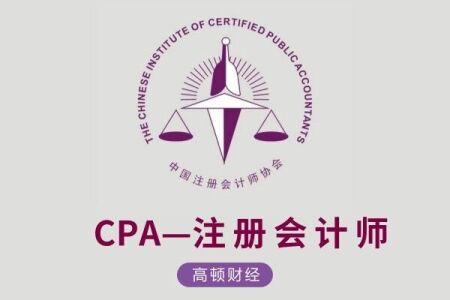 历年cpa考试在什么时候报名?2018年呢?
