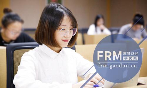 FRM培训费用