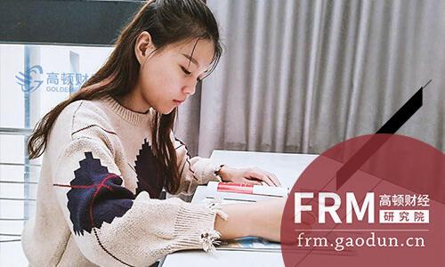 FRM复习时间