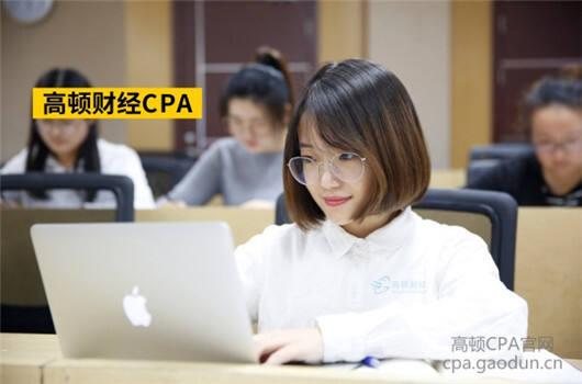 女生考cpa真的能高薪吗?月薪过万很难吗?