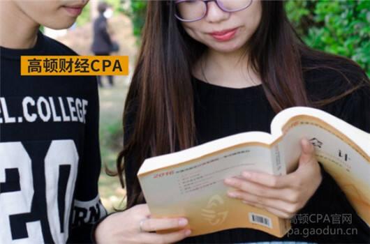 报考cpa需要什么学历?考cpa的最低学历要求