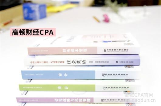 注册会计师要考英语吗,不考行不行?