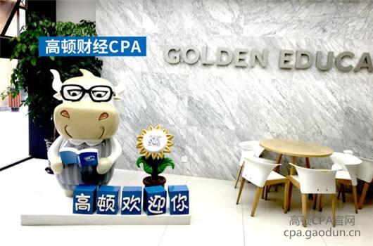 cpa考试学历要求什么学历?专科行吗?