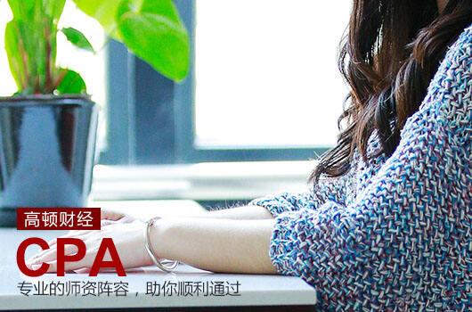 2018年河南注册会计师报名4月2日开始!