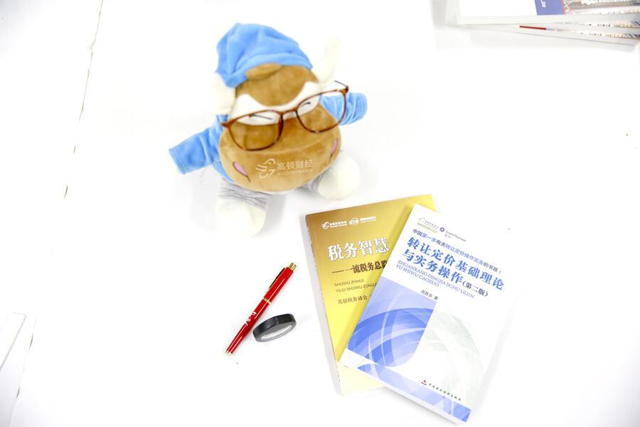 ACCA海外学历(OBU & UOL)申请流程详解!读 ACCA还能获得高含金量海外学历!