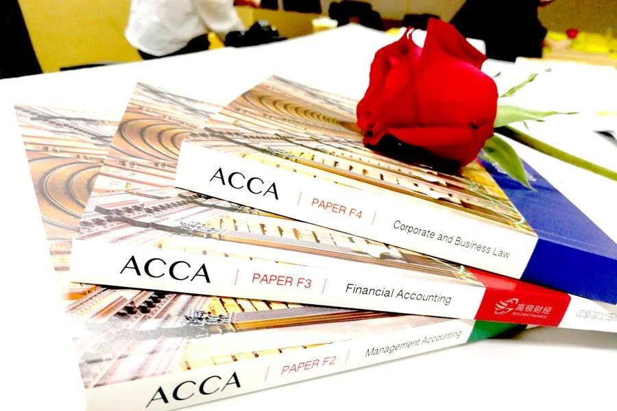 非财务专业人士是否可以考取 ACCA?