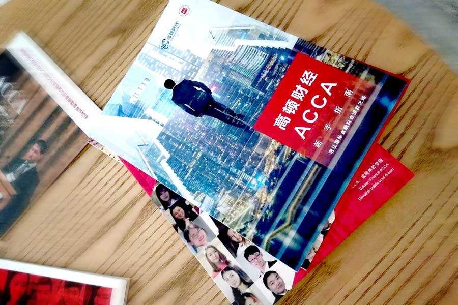上海财大的工商管理ACCA班就业到底如何?