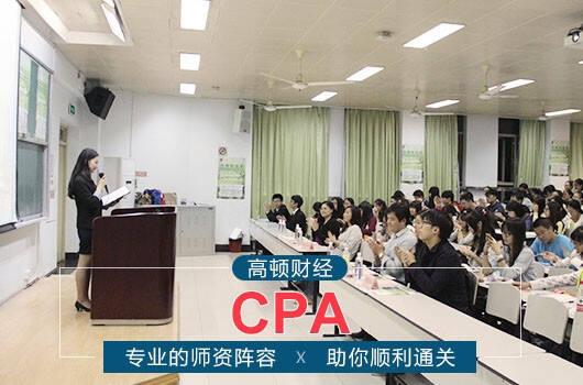 大学备考cpa,确实是正确的选择!