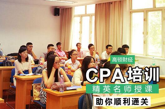 大学生可以报考cpa吗?需要具备哪些条件?
