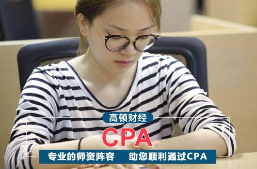 专科毕业生能不能考注册会计师?就是看学历条件!