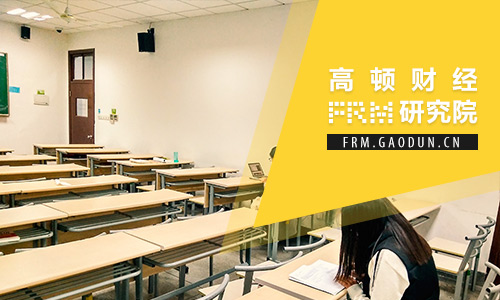 FRM考试时间