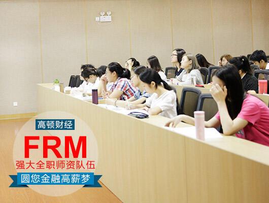 FRM考试英语