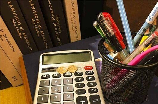 注册会计师年薪多少万?怎样才能拿高薪?