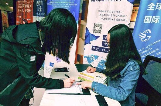 19岁可以备考注册会计师吗?考试有年龄限制吗?