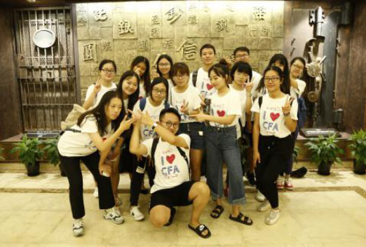 高顿CFA暑期班学员参观博物馆