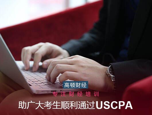 AICPA,备考AICPA掌握的方法