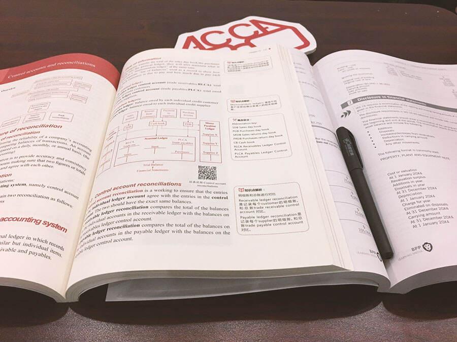 ACCA免考9门的大学有哪些