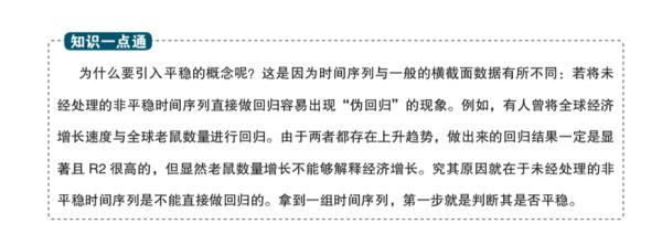 FRM中文资料截图