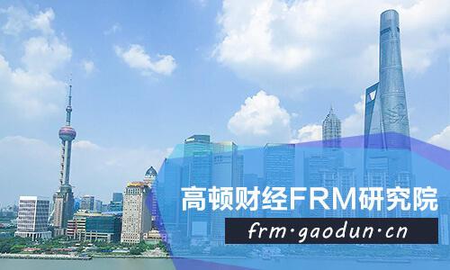CFA与FRM关系