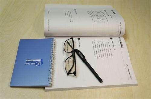 FRM奖学金