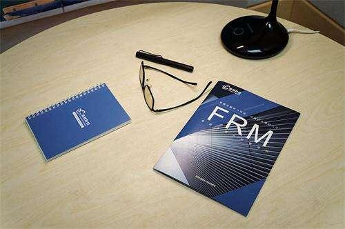 FRM报名流程