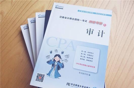 cpa报名每次全报还是报部分科目?一次最多报几门?