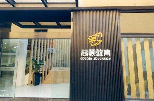 南京cpa培训机构哪个好?