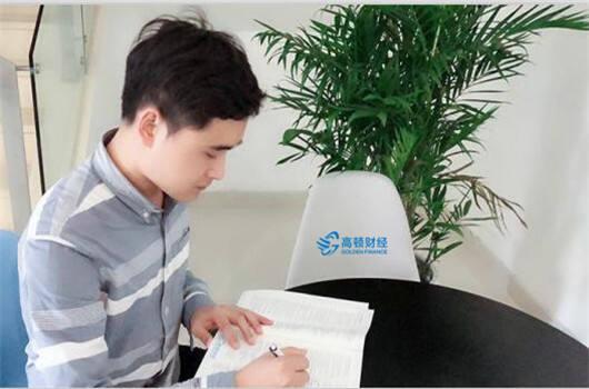 注册会计和初级会计职称一起考试,如何选科目组合?