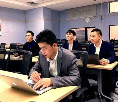 上海CFA辅导班