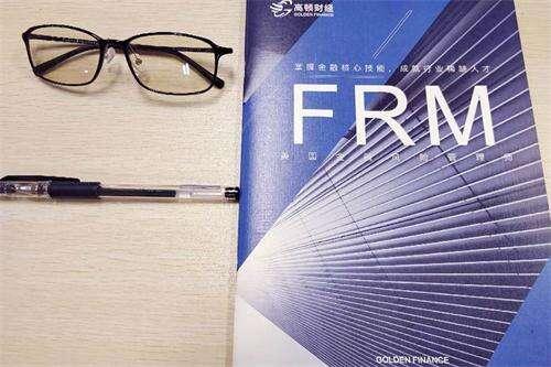 frm证书在中国有用