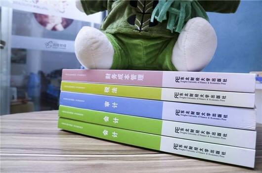北京注册会计师考试考哪些科目,各科目特点是什么?