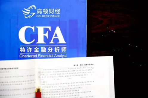 黄冈CFA培训