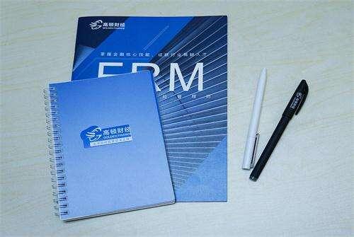 FRM证书与高薪