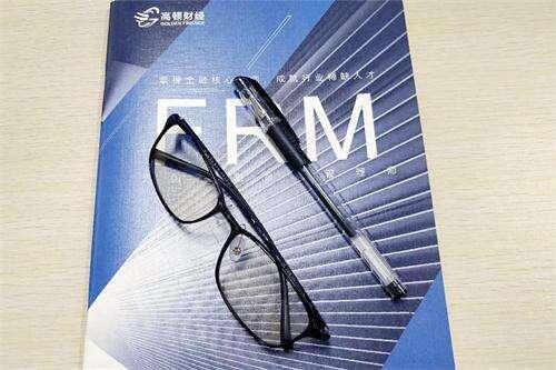 信贷与FRM证书
