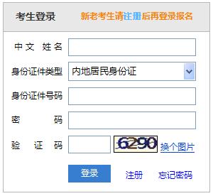 陕西注册会计师准考证打印入口