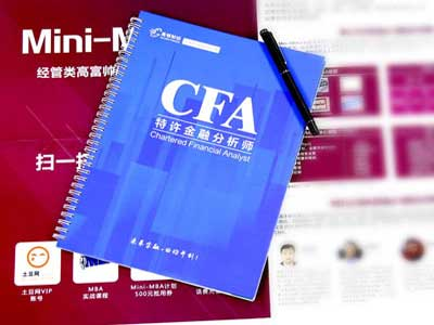 2019CFA资料百度云