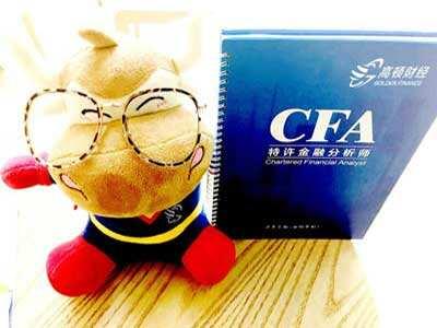 蚌埠CFA培训