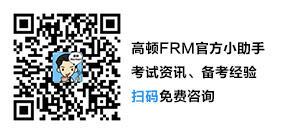 FRM—VIP社群服务