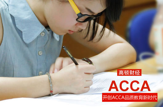 acca对考试顺序有要求吗