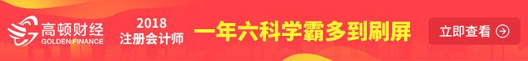 2020湖南农村信用社招聘考试科目和内容是什么呢?(最新发布)