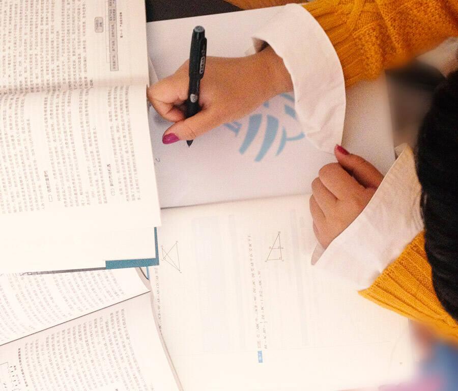 AICPA,AICPA考试,AICPA培训