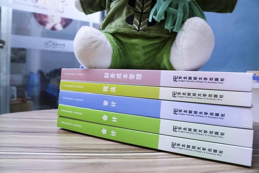 上海cpa报名费用是多少,贵不贵?