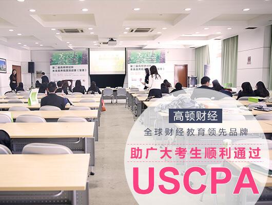 USCPA华人常见报考州考试条件!