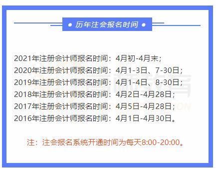 西藏注册会计师培训机构哪家好