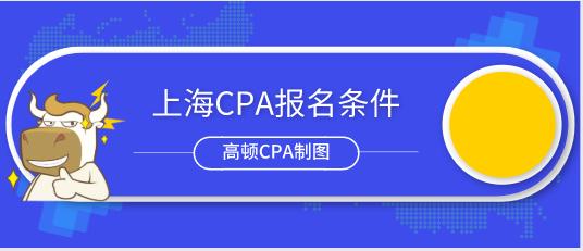 深圳注会培训机构
