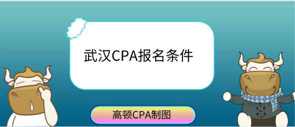 湖南注册会计师培训机构哪家好