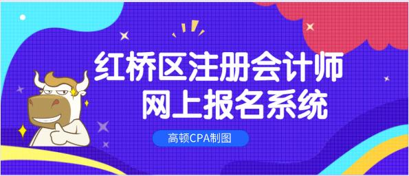 深圳注册会计师培训机构哪家好