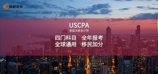 AICPA持证人在中国有什么用?