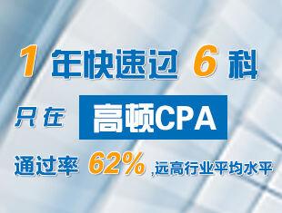 注册会计师报名时间 注册会计师成绩查询 注册会计师报名条件 中国